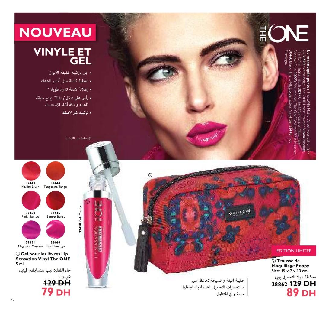 oriflame-marocnovembre2016_070