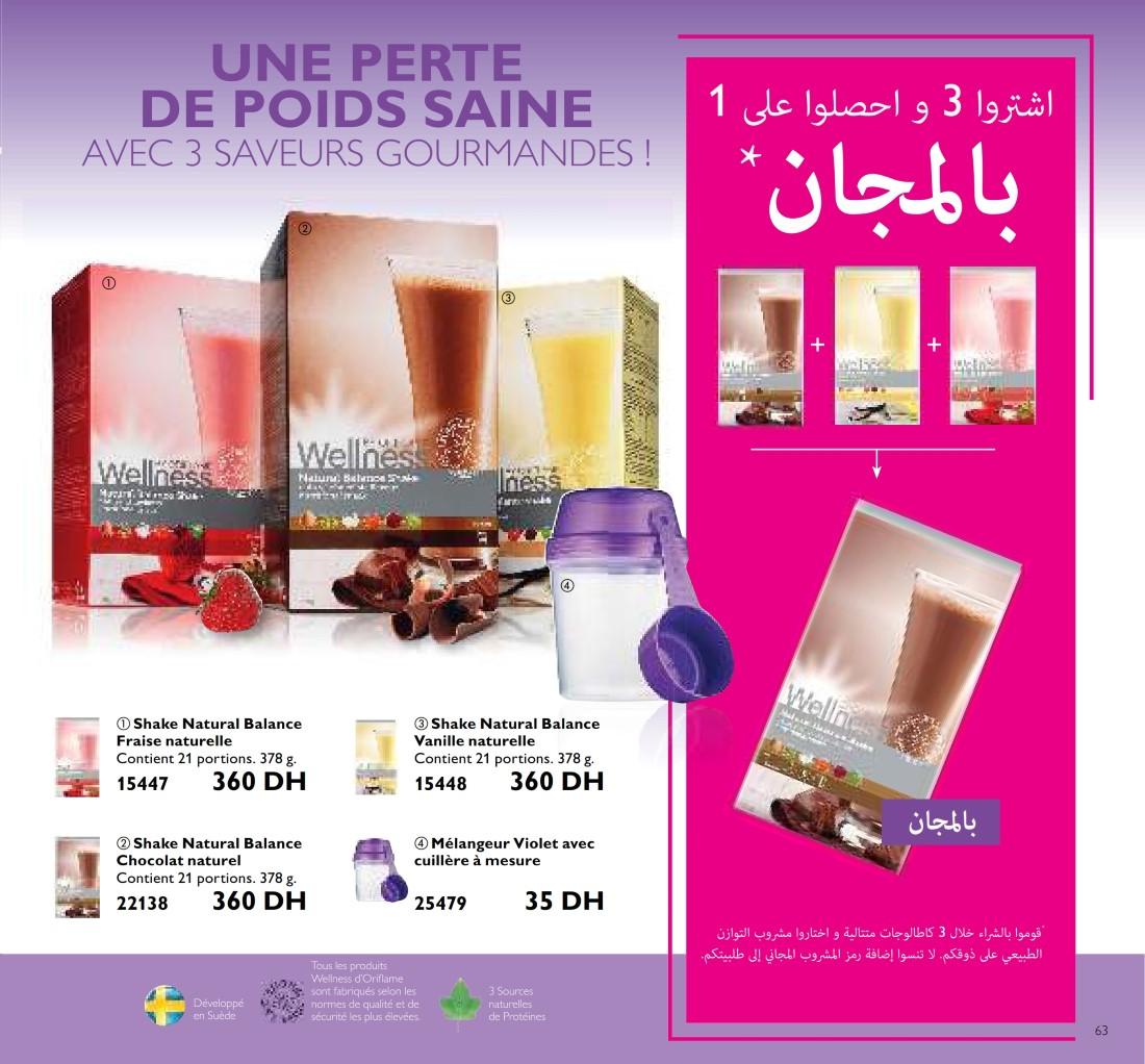 oriflame-marocnovembre2016_063