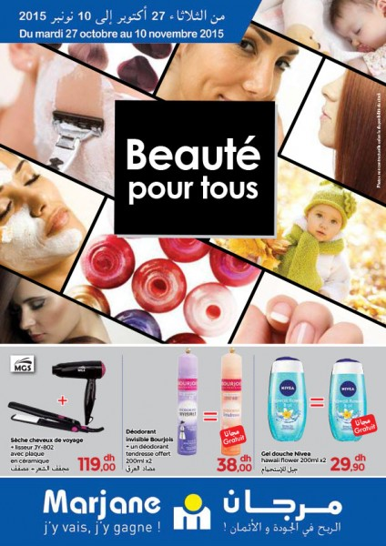 depliant-Marjane-operation-beaute-2015-1