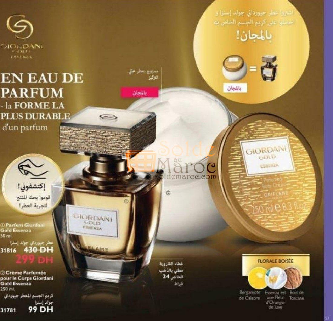 Catalogue Oriflame Maroc Fevrier 2017 Promotion Maroc عروض المغرب