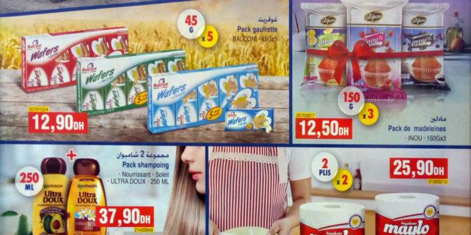 Catalogue Bim Maroc du Mardi 23 Janvier 2018