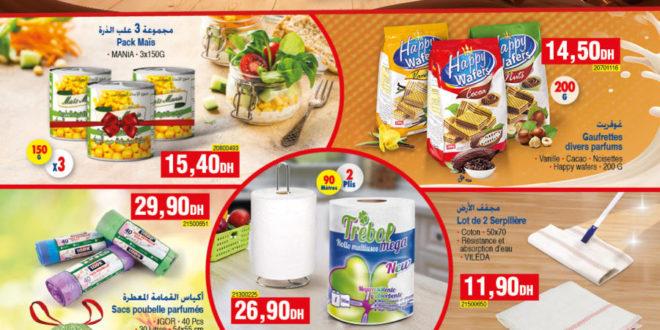 Catalogue Bim Maroc du Mardi 27 Mars 2018