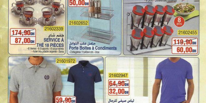 Catalogue Bim Maroc Nahda Anassi du 23 au 25 Avril 2018