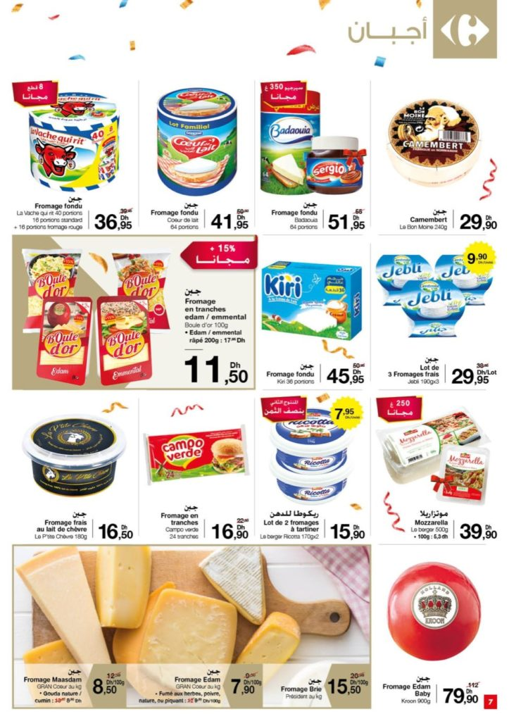 Catalogueaumaroc CATALOGUE CARREFOUR MARKET MARS 2020 - Carrefour Maroc  CATALOGUE CARREFOUR MARKET MARS 2020 - Carrefour Maroc