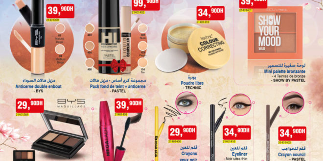 Catalogue BIM 31 Mars 2020 – Promo Mardi