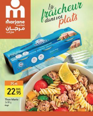 Catalogue Marjane Market Juin 2020
