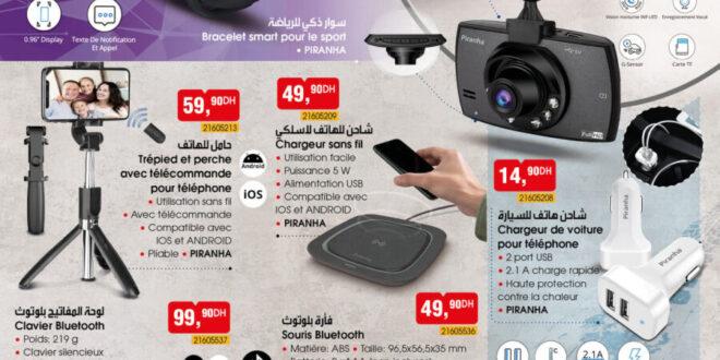 Catalogue Bim Maroc Spécial Electronique à partir du Vendredi 25 Septembre 2020