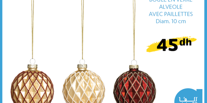 🎄Spécialiste de la décoration de Noël, Alpha 55 vous propose le plus grand choix de guirlandes et d'accessoires 🎅  🚛 Livraison partout au Maroc 📲 Appelez le numéro 05 22 22 37 24 ou par message Whatssapp sur le 06 61 48 78 52 pour exprimer votre besoin. Un conseiller Alpha 55 vous guidera dans votre commande !                        (Alpha 55)