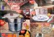 Catalogue Bim Région Bouskoura du Vendredi 27 Novembre 2020
