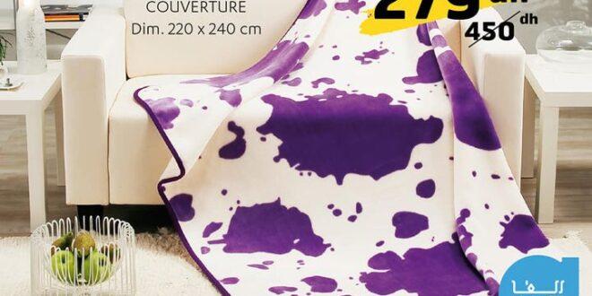 🔥 Découvrez cette superbe promo sur nos couvertures chaudes et aux finitions soignées !  👉🏻 100% fabrication espagnole   🚛 Livraison partout au Maroc 📲 Appelez le numéro 05 22 22 37 24 ou par message Whatssapp sur le 06 61 48 78 52 pour exprimer votre besoin. Un conseiller Alpha 55 vous guidera dans votre commande !                          (Alpha 55)