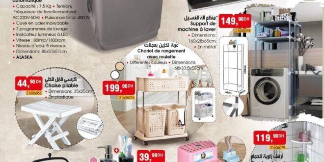 Catalogue Bim Région Ain Sebâa Casablanca du Vendredi 5 Mars 2021