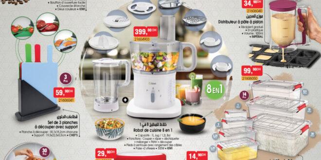 Catalogue Bim Maroc Spécial Cuisine à partir du Vendredi 12 Mars 2021