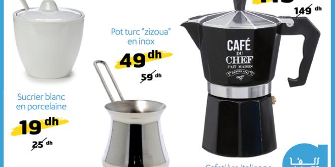 ☕️ Pour vous réveiller en douceur le matin avec un bon café à la main, Alpha 55 vous propose des services et accessoires en promotion !   🛒 Commandez directement sur notre site :https://bit.ly/3pdwtCJ 🚛 Livraison gratuite partout au Maroc à partir de 500 dh  💳 Paiement à la livraison                          (Alpha 55)