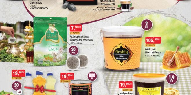 Catalogue Bim Maroc Divers produits alimentaires à partir du Mardi 16 Mars 2021